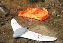 """Qrifon-12"" tipli pilotsuz uçuş aparatı"