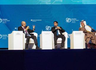 """""""Rusiya Enerji Həftəsi"""" adlı Beynəlxalq Forum"""