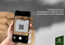 Toxum sertifikatlaşdırılmasında yeni texnologiya