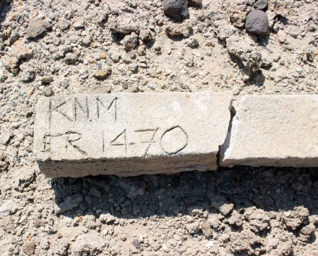 A marker to indicate the site of the famous KNMER 1470 hominin fossil find.