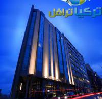 فندق جيلان انتركونتيننتال في اسطنبول Ceylan InterContinental Istanbul