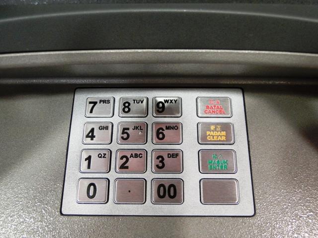 الصرافة وبطاقة الصراف البنكية نصائح وشرح بالصور