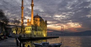 مدينة طرابزون فى تركيا 2013