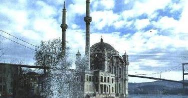 مسجد أورتاكوي