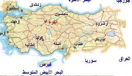 turkeytravel2.com-3