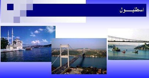 turkeytravel2.com-5