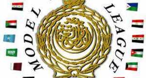 Arap Ligi by ATA ATUN