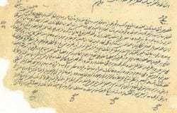 Atatürk'ün dedesinin isminin Mustafa olduğunu gösteren belge.