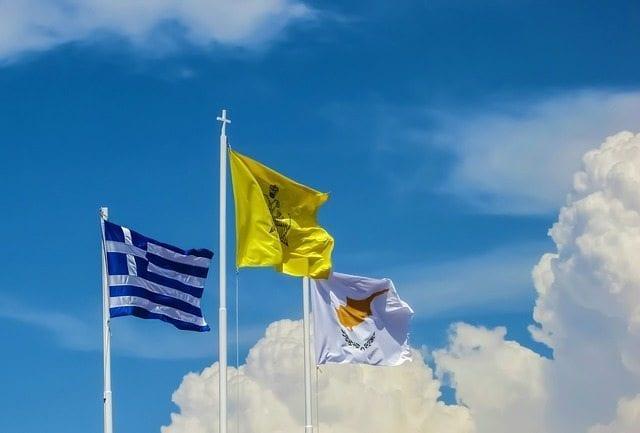 Eski Düşman Yunanistan'dan Dost  Olmaz