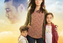 Kadin − The Women (TV Series 2017-2018)