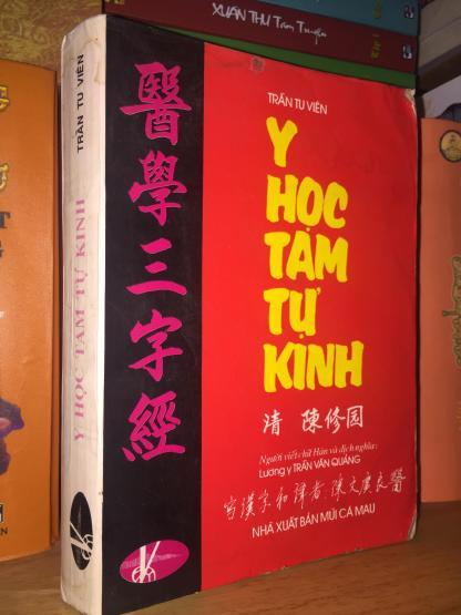 Y Học Tam Tự Kinh - Trần Tu Viên (Dịch: Lương Y Trần Văn Quảng)