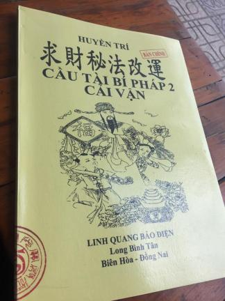 Cầu Tài Bí Pháp (2 Tập) - Pháp Sư Huyền Trí