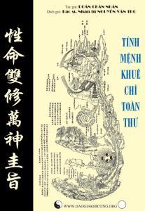 Tính Mệnh Khuê Chỉ Toàn Thư (Thuật Tu Tiên Của Đạo Lão) - Nhân Tử Nguyễn Văn Thọ