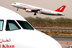 Air Arabia aterriza en España