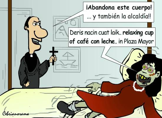 relaxing cup_exorcista_jjoo