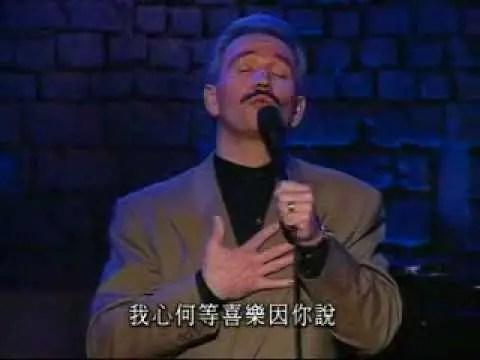 En este momento estás viendo Shalom Jerusalen – Paul Wilbur – #diadelseñor #gospel #musicacristiana
