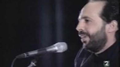 Photo of Testimonio – Juan Luis Guerra