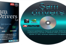 Télécharger SamDrivers ISO 2021