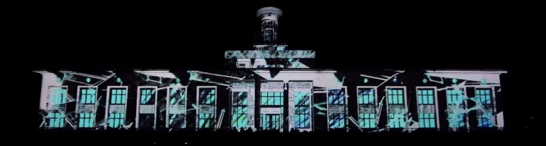 videomapping edificio