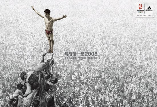 beijing 30 Unique and Creative Advertising Campaigns