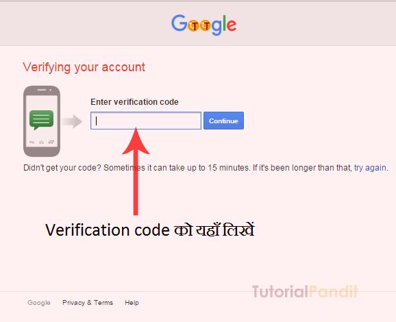 google-account-verification-code