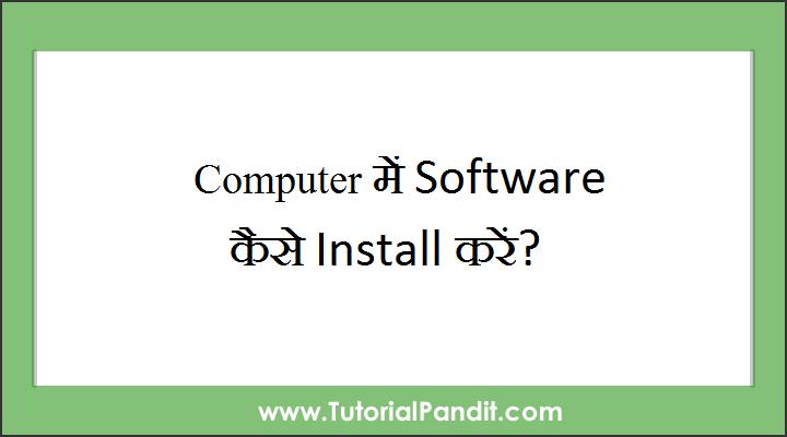 Installing Computer Program Software