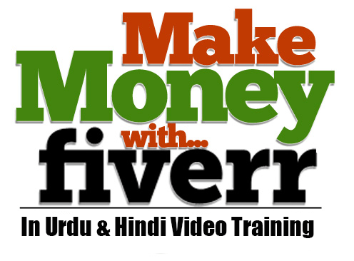 How To Make Money With Fiverr Urdu/Hindi Video Tutorial