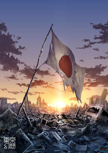 Stand Up Japan