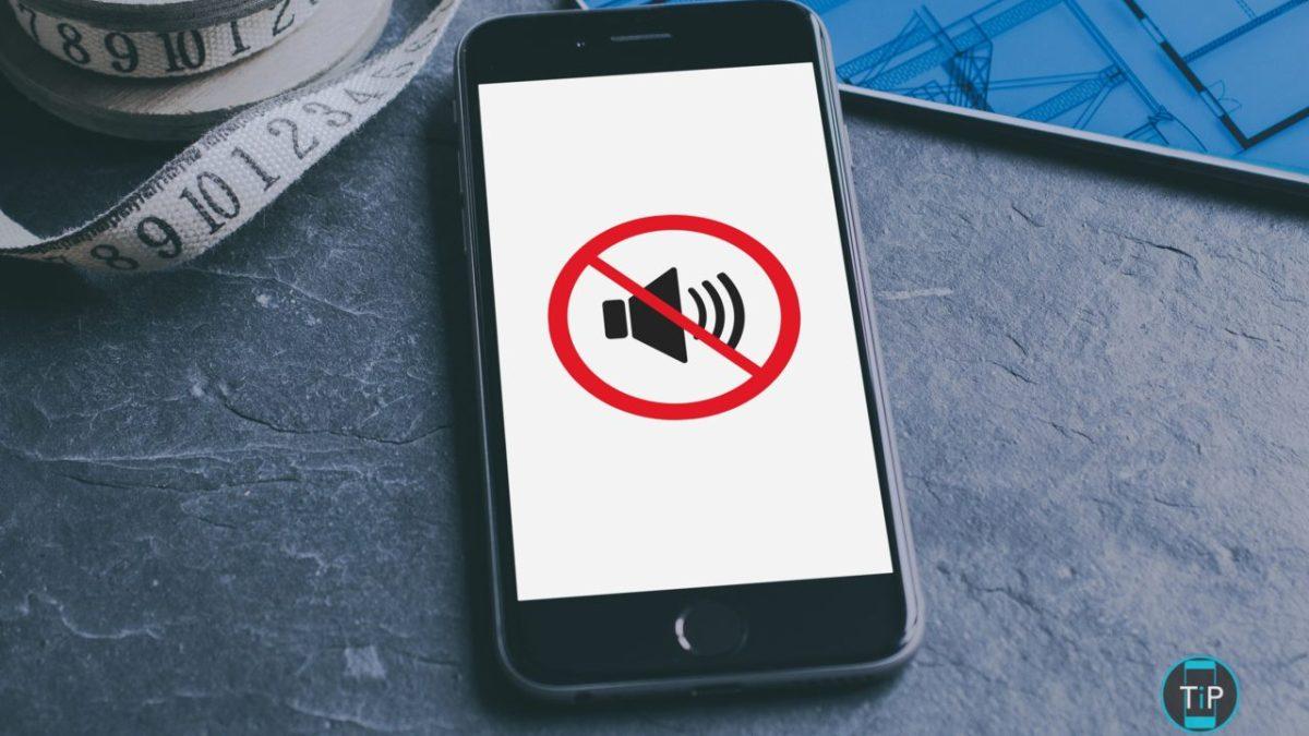 Comment couper rapidement la sonnerie de votre appareil