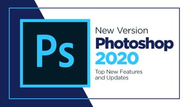 Photoshop cc 2020 gratuit