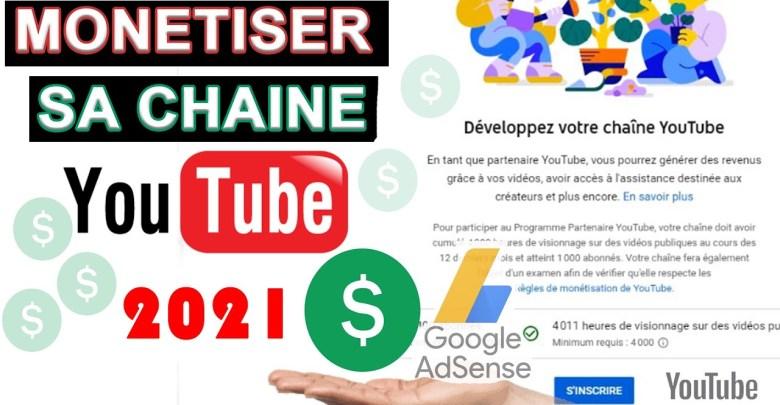 monétiser sa chaîne YouTube en 2021