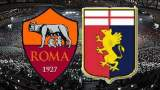 ROMA-GENOA 2-1 (TABELLINO)