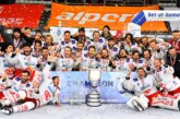 Austrian Ice Hockey League: titolo al Klagenfurt al termine della gara-5 contro il Bolzano Foxes