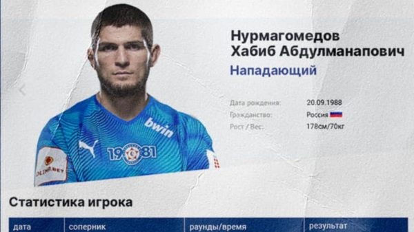 khabib offerta calcio the eagle