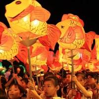 La festa di metà autunno in Vietnam