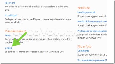 Windows_live_lingua