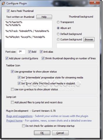 win7shell_winamp_plugin_setup