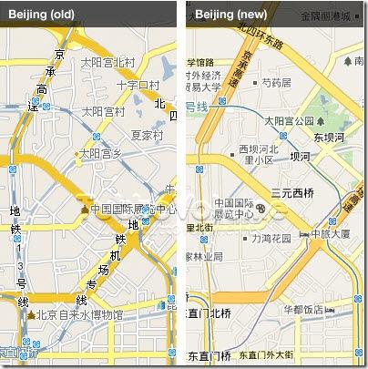 Google Maps Pechino