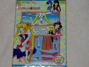 Sailor Moon Dress-Up