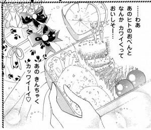 Manga Lunch (vol. 1, p. 168 of the original manga)