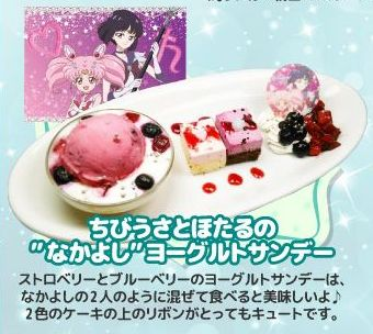 """ChibiUsa and Hotaru's """"Best Friend"""" Yogurt Sundae"""