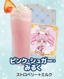 Pink Sugar Milk