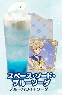 Space Sword Blue Soda