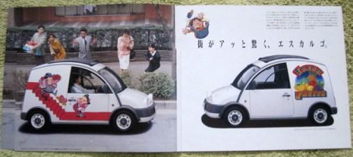 1989 Nissan S-Cargo Advertisement
