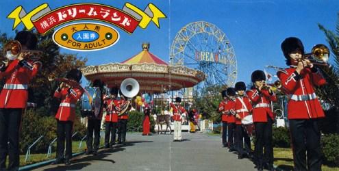 Yokohama Dreamland
