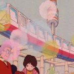 Yumeland Monorail