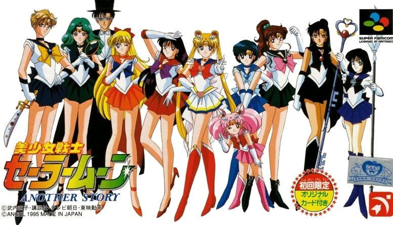 What Challenges Were Faced In Developing Sailor Moon: Another Story?