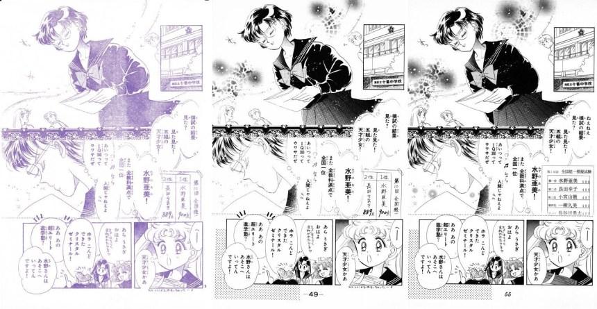 Act 2, Page 7 – Nakayoshi, Original, Remaster