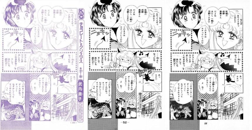 Act 2, Page 10 – Nakayoshi, Original, Remaster