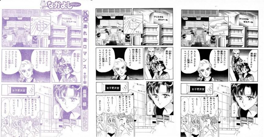 Act 2, Page 14 – Nakayoshi, Original, Remaster